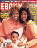 Ebony Magazine [United States] (May 1995)