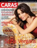 Sofía Vergara on the cover of Caras (Puerto Rico) - April 2011