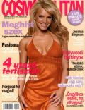 Cosmopolitan Magazine [Hungary] (July 2006)