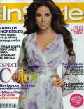 InStyle Magazine [Mexico] (April 2009)