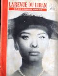 La revue du Liban Magazine [Lebanon] (13 September 1958)