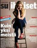 Emilie de Ravin on the cover of Other (Finland) - January 2012