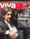 VIVA Magazine [Argentina] (6 July 2006)