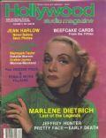 Hollywood Studio Magazine [United States] (December 1984)