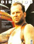 Bruce Willis on the cover of Dirigido (Spain) - June 1995