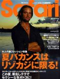 Safari Magazine [Japan] (July 2007)