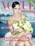 Marloes Horst on the cover of Vogue Wedding (Japan) - June 2013