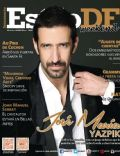 José María Yazpik on the cover of Estilo Df (Mexico) - January 2014