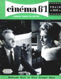 Deborah Kerr on the cover of Cinema (France) - July 1961
