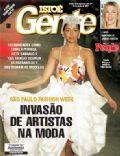 Isto É Gente Magazine [Brazil] (25 July 2007)