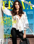 Sara Sampaio on the cover of Telva (Spain) - August 2012
