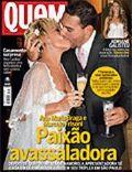 Quem Magazine [Brazil] (4 April 2007)