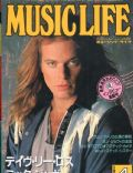David Lee Roth on the cover of Music Life (Japan) - April 1985
