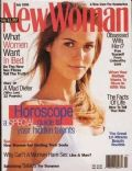 New Woman Magazine [United States] (July 1995)