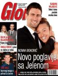 Jelena Ristic, Novak Djokovic on the cover of Gloria (Serbia) - September 2012
