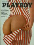 Amy Arnold on the cover of Playboy (France) - September 1975