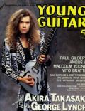 Young Guitar Magazine [Japan] (May 1991)