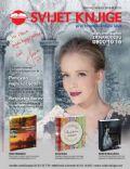Svijet Knjige Magazine [Croatia] (March 2012)