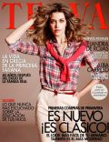 Ana Beatriz Barros on the cover of Telva (Spain) - February 2014