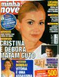 Minha Novela Magazine [Brazil] (4 November 2005)