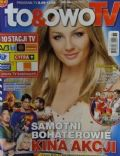 Malgorzata Socha on the cover of To and Owo (Poland) - September 2012