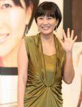 Jung-ah Yang