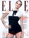 Andreea Raicu on the cover of Elle (Romania) - April 2014