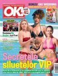 OK! Magazine [Romania] (18 May 2012)
