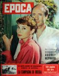 Audrey Hepburn, Mel Ferrer on the cover of Epoca (Italy) - June 1957