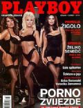 Dagmar Kozelkova (Dasha), Kira Kener, Tera Patrick on the cover of Playboy (Croatia) - March 2002