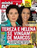 Minha Novela Magazine [Brazil] (19 March 2010)