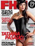 FHM Magazine [Croatia] (March 2010)