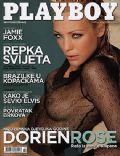Playboy Magazine [Croatia] (November 2005)