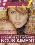 Bien Magazine [France] (February 2006)