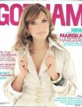 Gotham Magazine [United States] (February 2007)