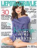 Ljepota I Zdravlje Magazine [Croatia] (February 2011)