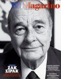 Vimagazino Magazine [Greece] (16 January 2011)