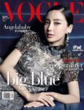 Angela Baby on the cover of Vogue (Taiwan) - July 2014
