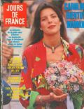 Jours de France Magazine [France] (12 July 1986)