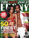 Kelly Rowland, Trey Songz on the cover of Ebony (United States) - July 2012