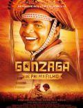 Gonzaga: De Pai pra Filho