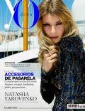 YO DONA Magazine [Spain] (August 2011)