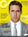 GQ Magazine [Russia] (November 2011)