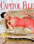 Capitol File Magazine [United States] (September 2005)