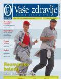 Vaše Zdravlje Magazine [Croatia] (November 2007)