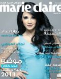 on the cover of Marie Claire (United Arab Emirates) - March 2011