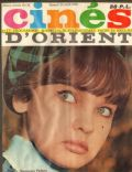 Margareta Pîslaru on the cover of Cines D Orient (France) - August 1968