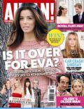 Ahlan! Magazine [United Arab Emirates] (14 June 2012)