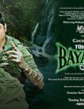 Tonyong bayawak (TV Serie