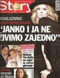 Story Magazine [Croatia] (15 February 2012)